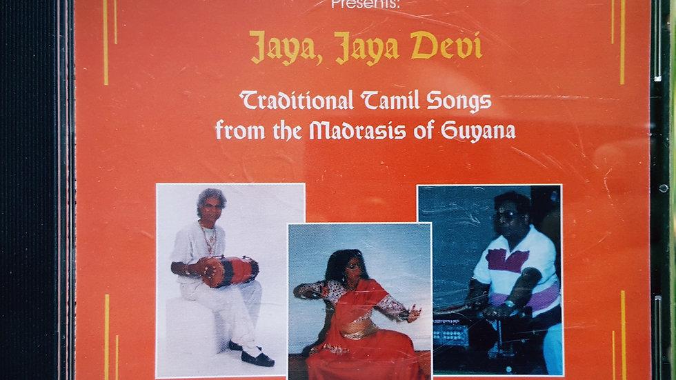Jaya Jaya Devi (CD)