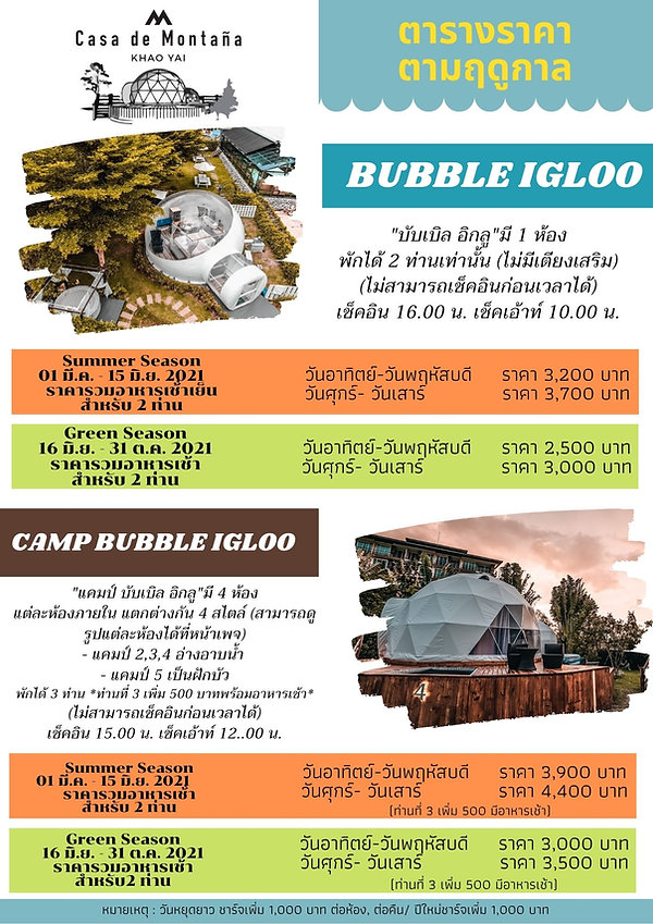 bubble camp 2021 .jpg
