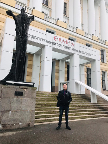 Meeting artist at Erarta Museum, St. Petersburg, Russia