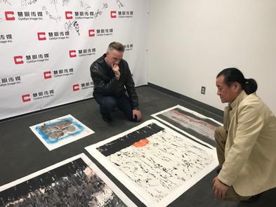 Meeting with Chinese Artist, Hong Kong