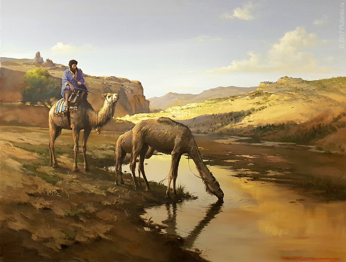 By the Watering Ford