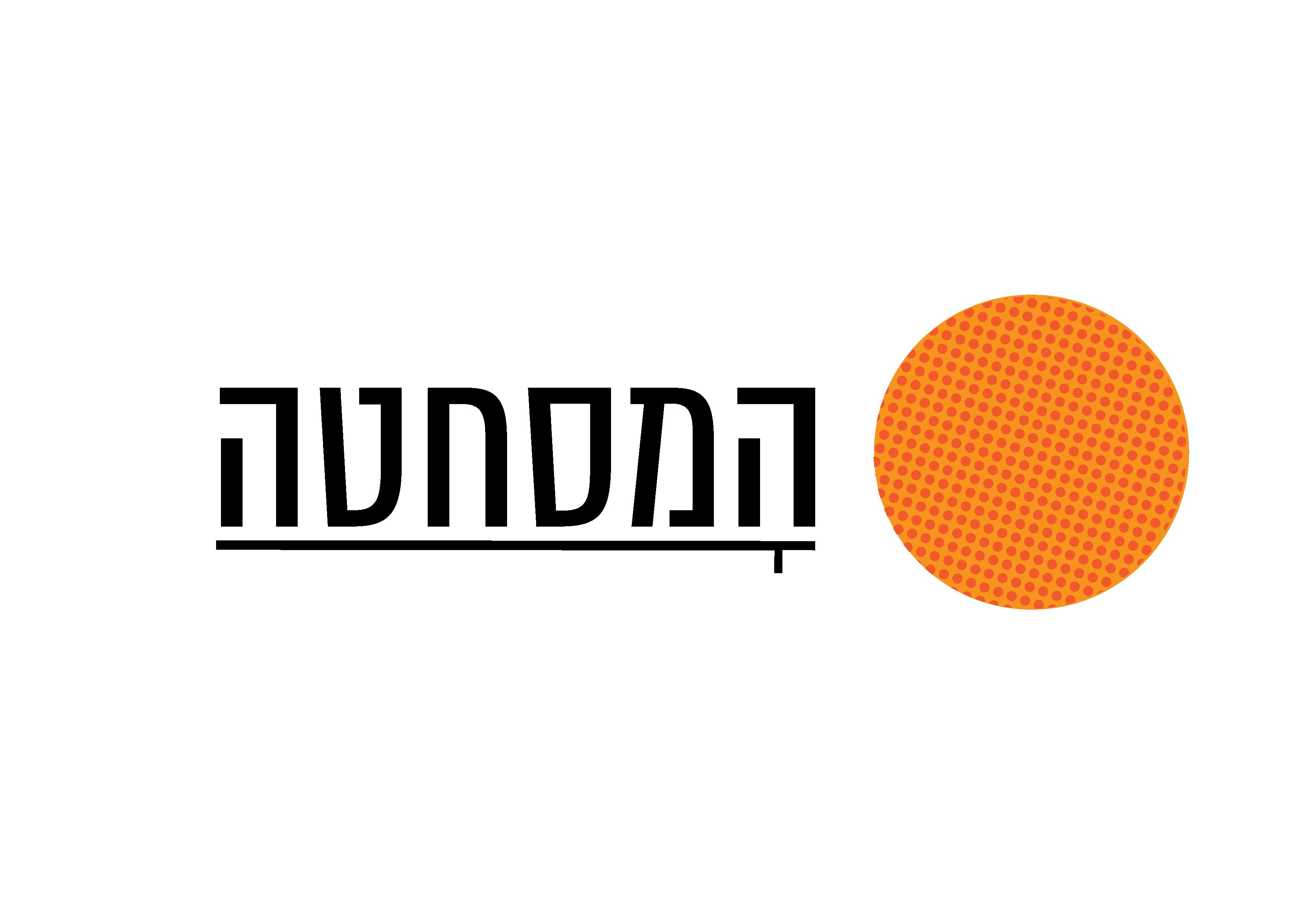 יהונתן לוגו