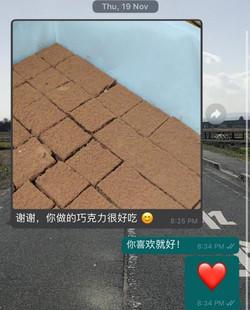 WhatsApp Image 2020-12-05 at 1.22.58 PM