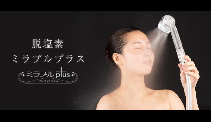 シャワーヘッドミラブルplus