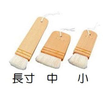 板刷毛(いたばけ)長寸 幅3.2×全長12.6cm