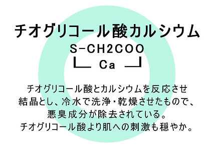 nonjory_seibun1.jpg