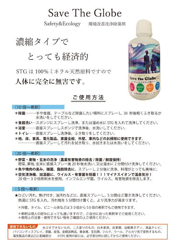 stg_print2.jpg