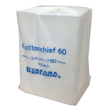 タカラ コットンチーフ60