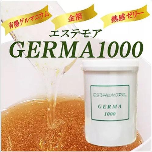 エステモア ゲルマジェル1000 GゲルーGE(金箔入り)1㎏