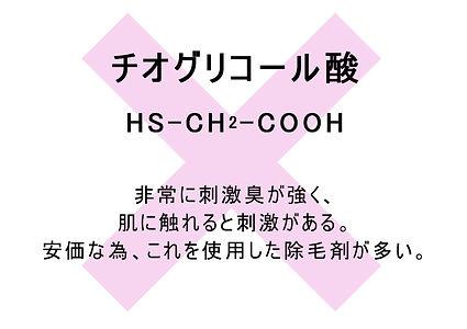 nonnory_seibun2.jpg