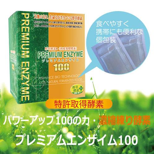 濃縮生練り酵素 プレミアムエンザイム100 6g×30包