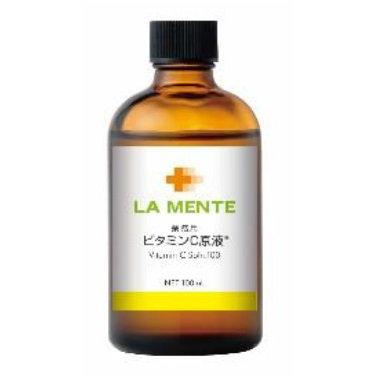 ラメンテ ビタミンC原液 110ml