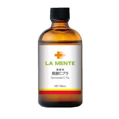 ラメンテ発酵Cプラ 100ml