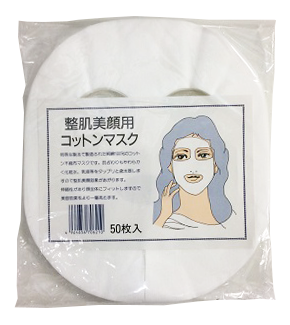 整肌美顔用コットンマスク(顔型綿不織布 50枚入)