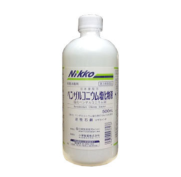 塩化ベンザルコニウム液(逆性石けん)500ml