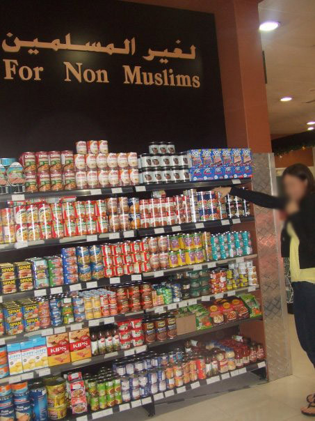 Keeping Halal in Muslim countries