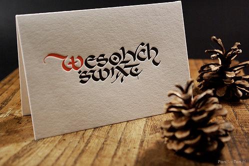 Wesołych Świąt (Kamil Bachmiński)