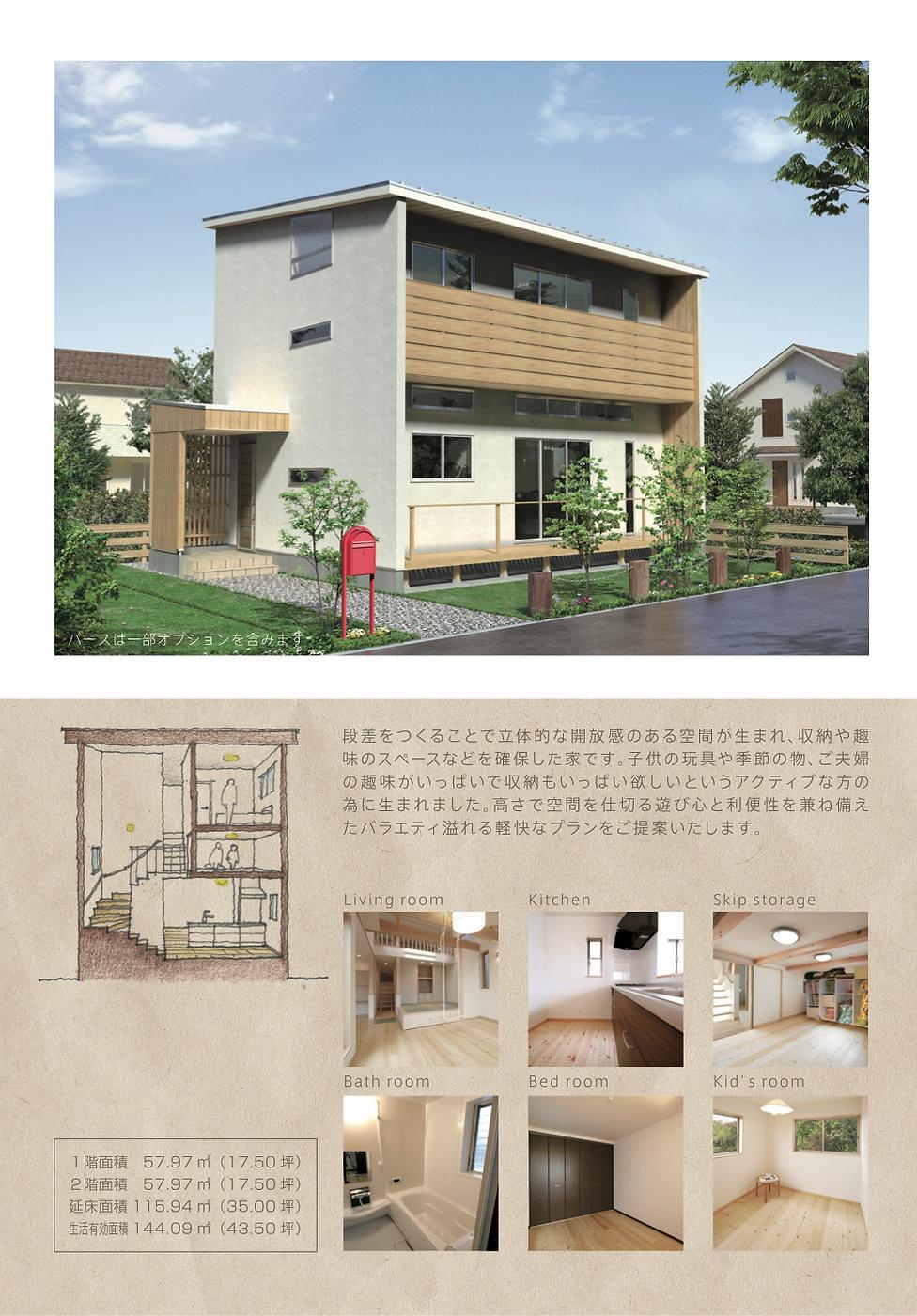 Style-Warehouse_A.jpg