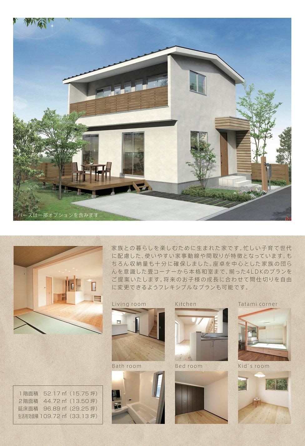 Style-4A.jpg