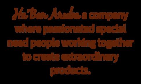 HABON ARUBA