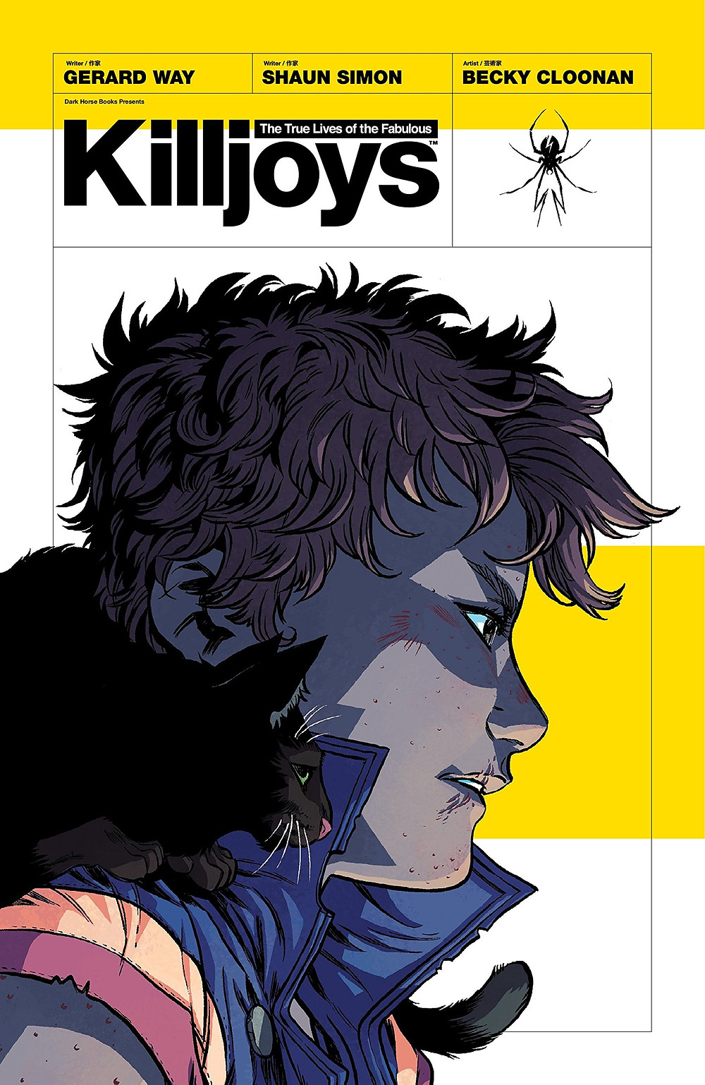 (The True Lives of the Fabulous) Killjoys, cover, Dark Horse, Way/Simon/Cloonan