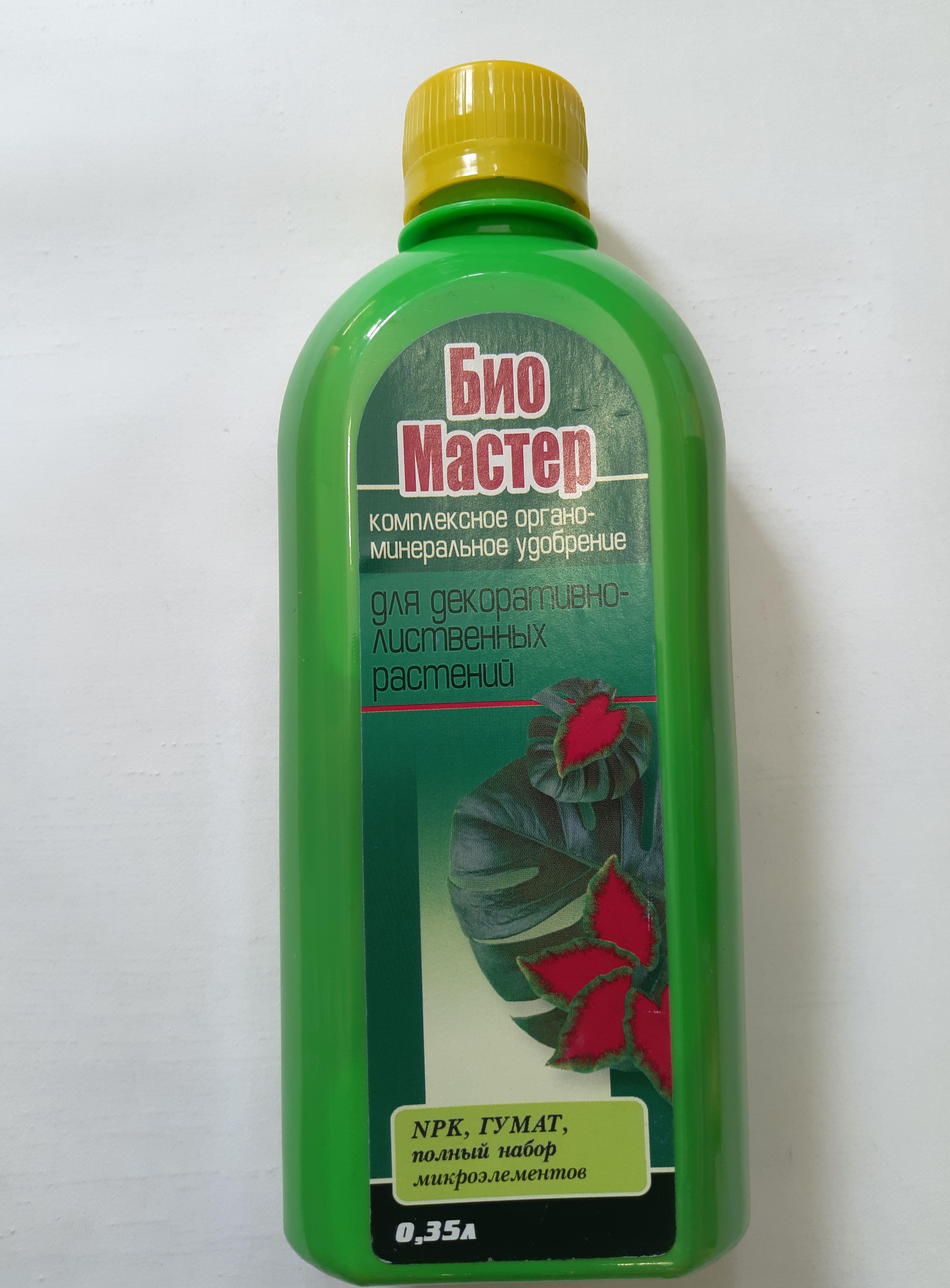 Органо-минеральное удобрение