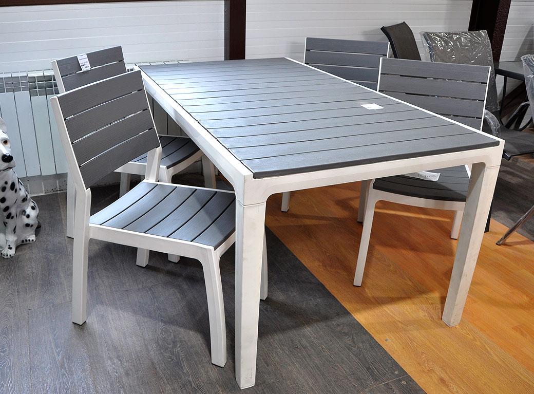 "Стол ""Harmony"", стулья ""Harmony"", пластик"