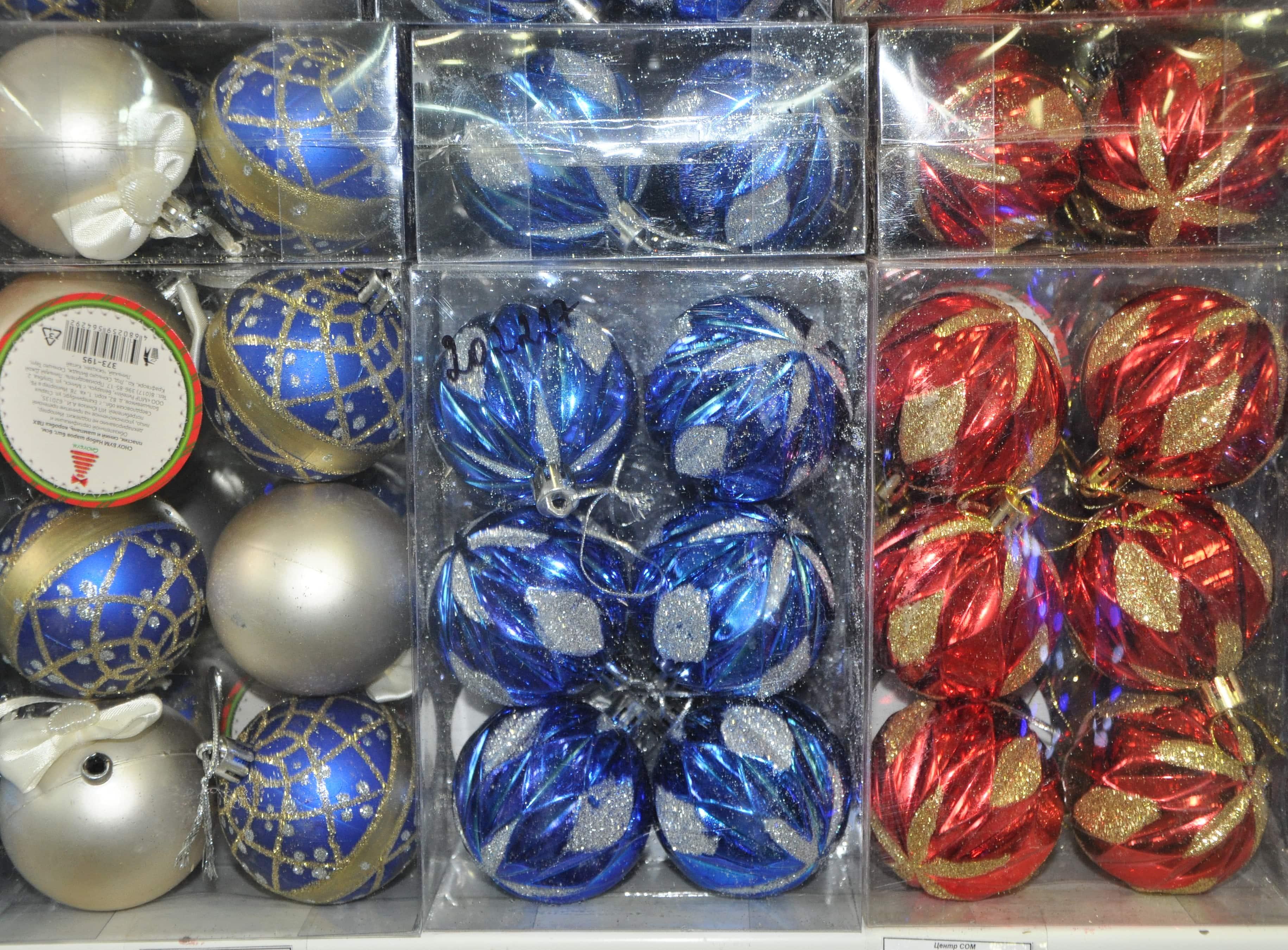 Пластиковые шары