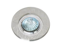 светильник точечный 231sjb li