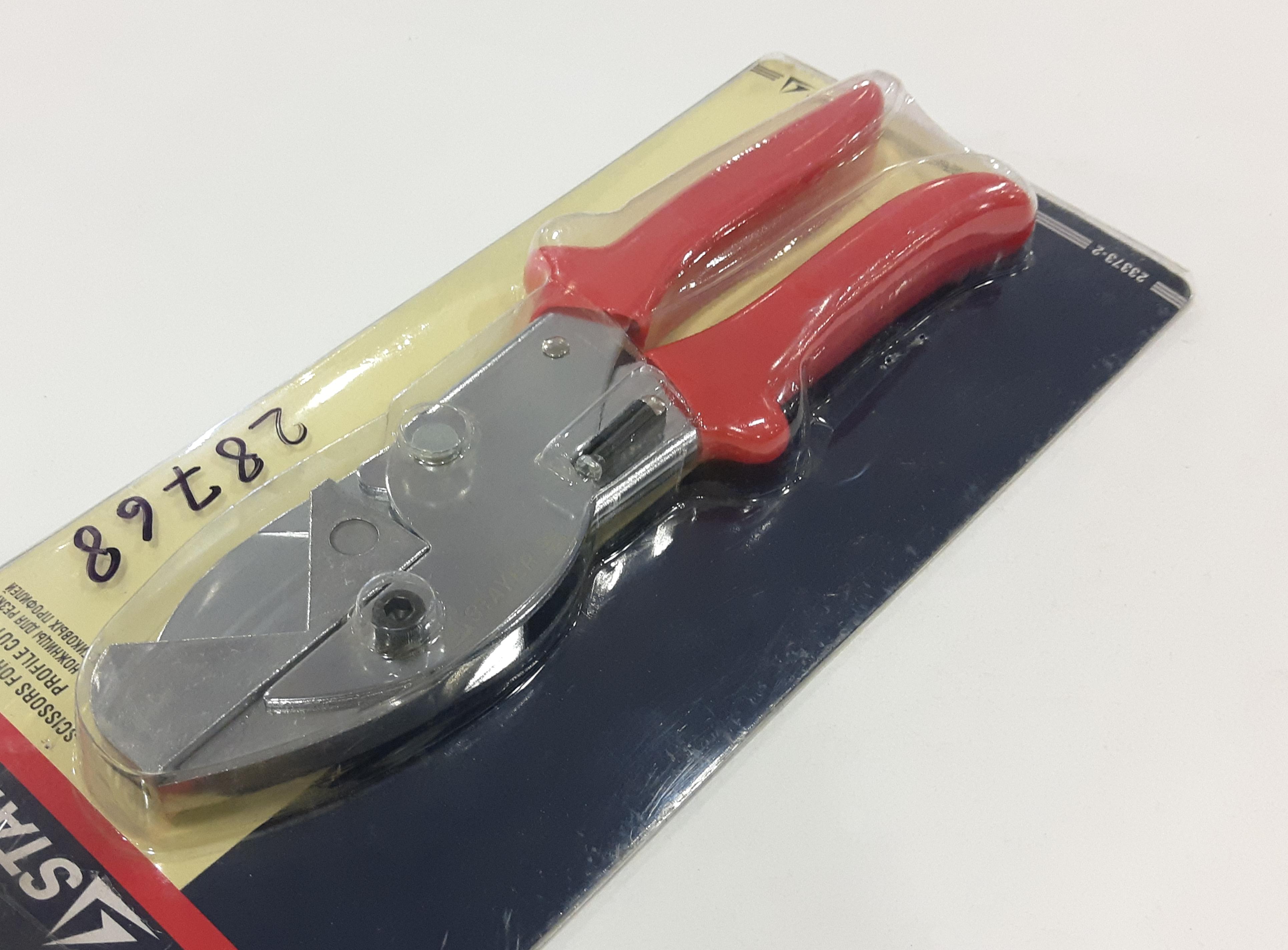 ножницы для резки ПВХ