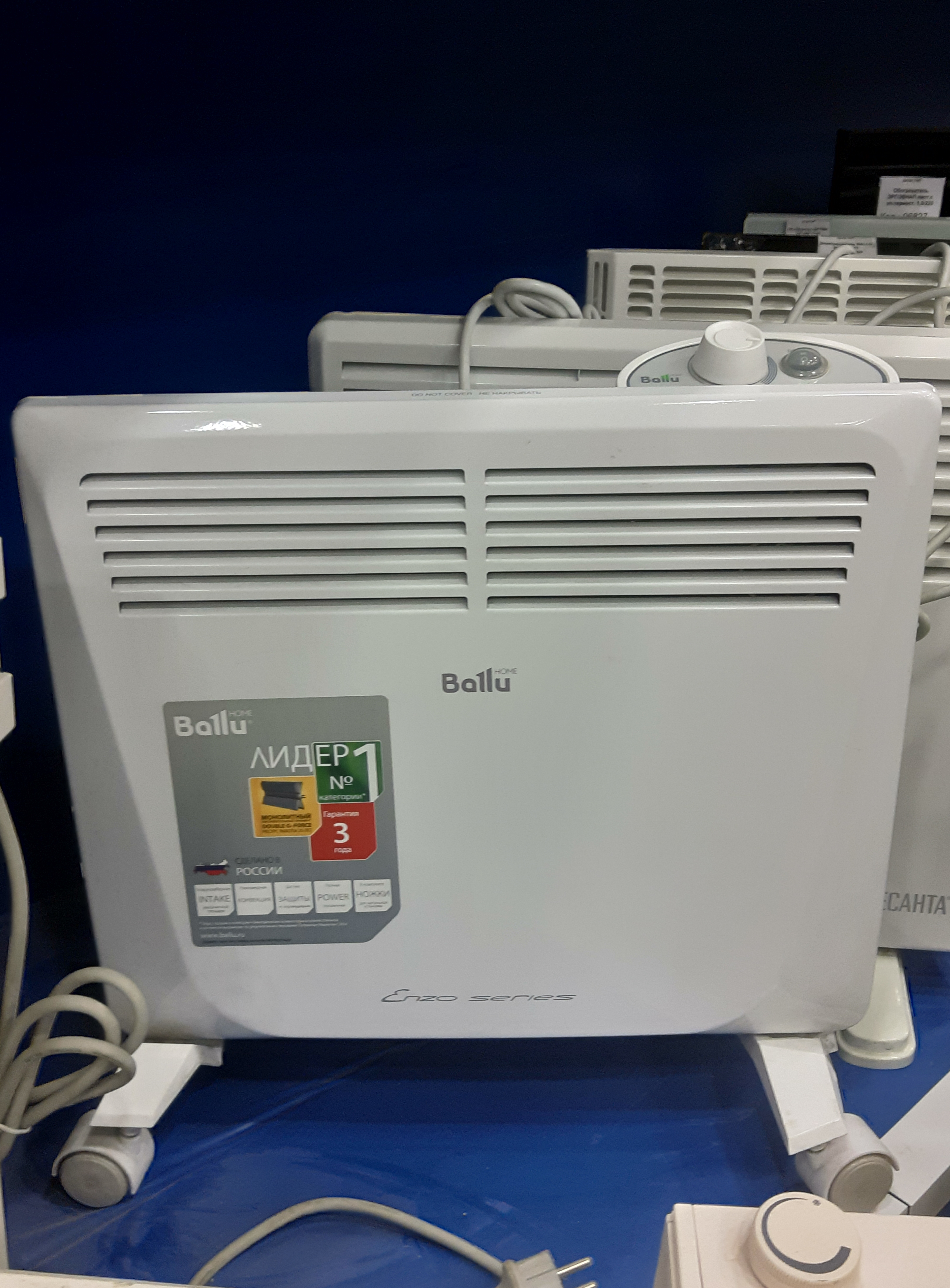 Конвектор электрический BALLU Enzo