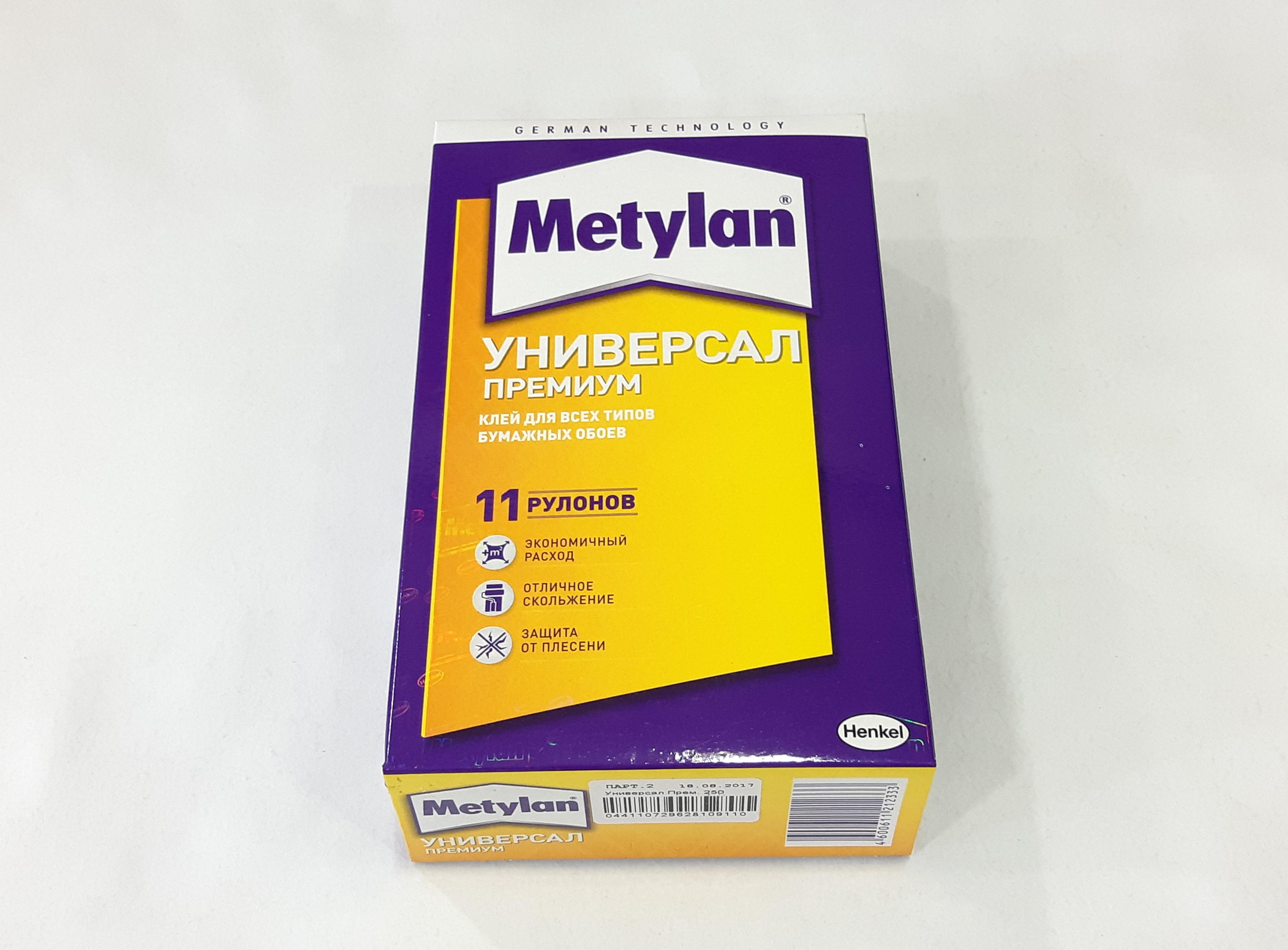 Обойный клей Metylan универсал
