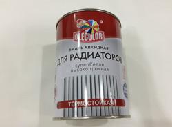 Эмаль для радиаторов, термостойкая