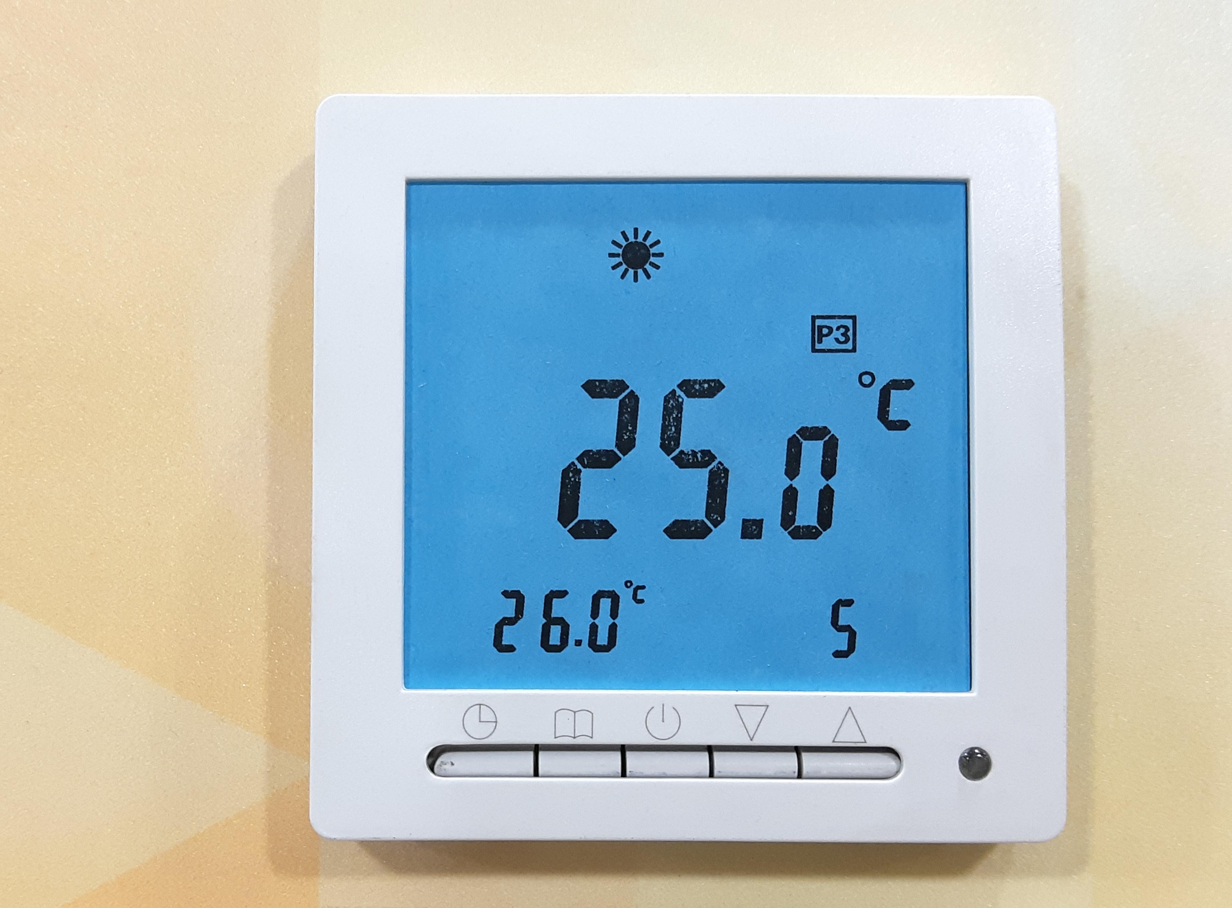 Програм. терморегул., с подсветкой