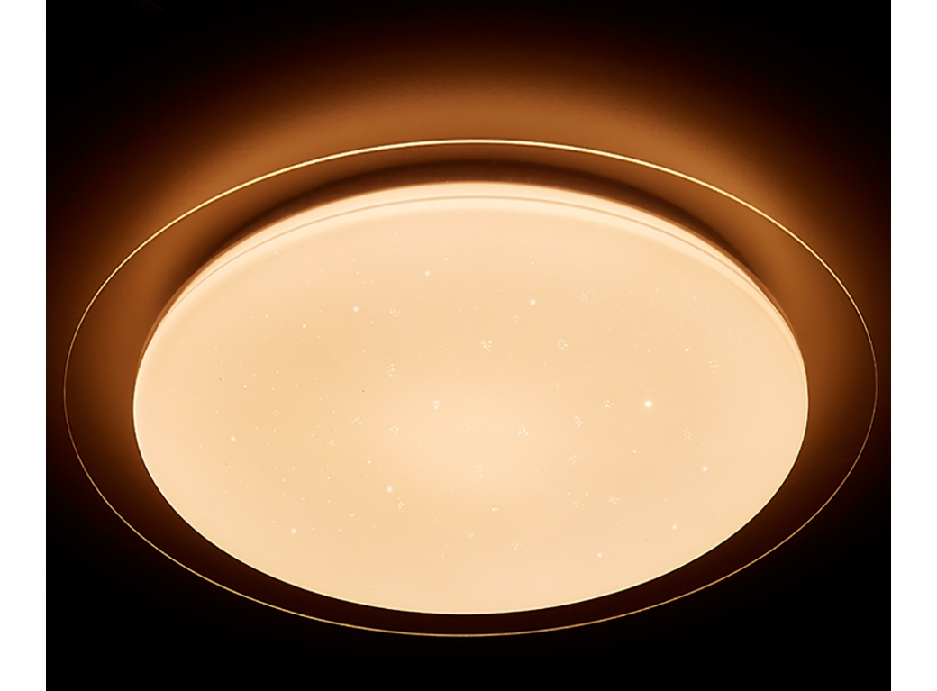 светильник gsmcl-042 smart-72 satum