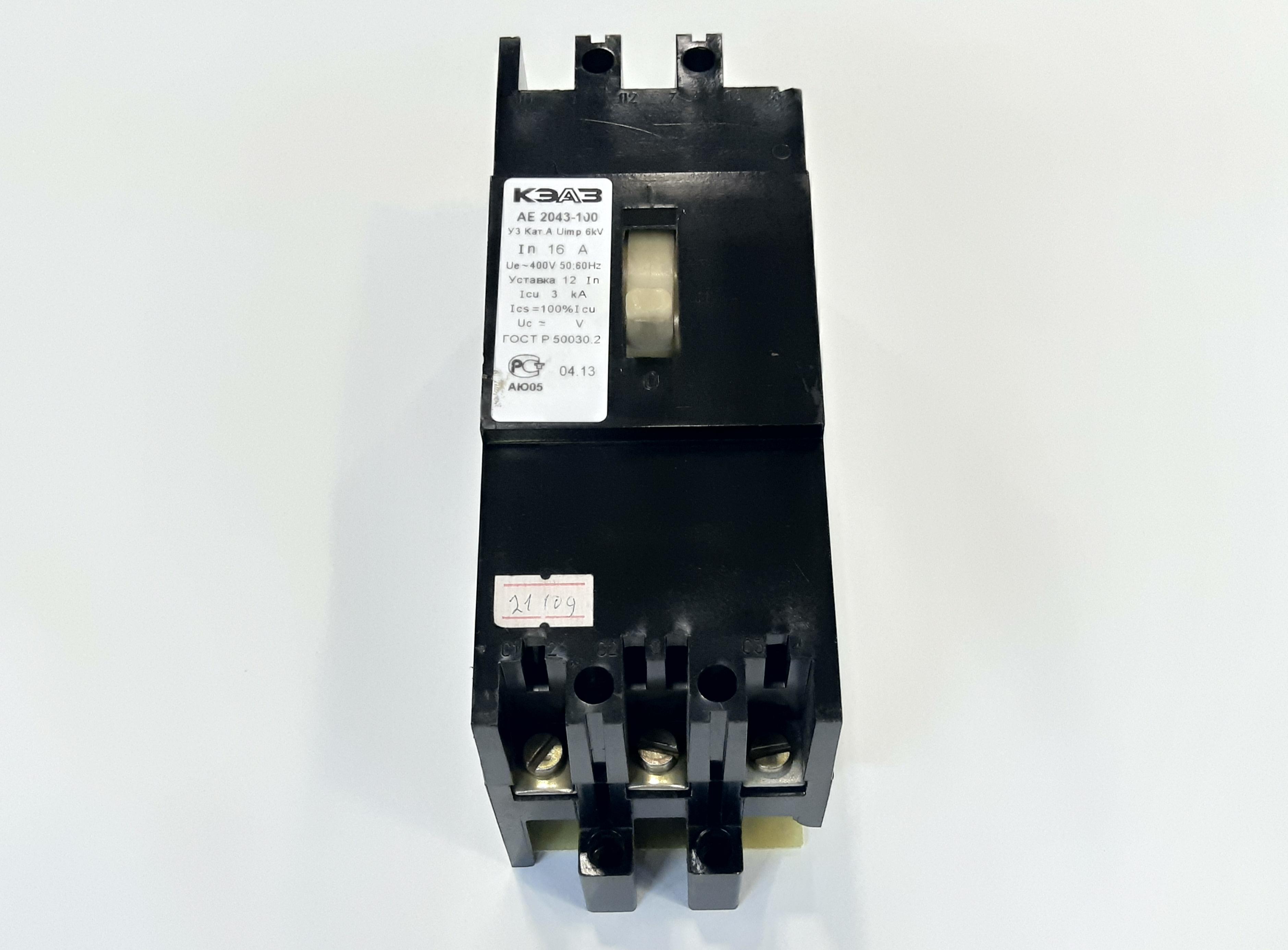 Выключатель автомат. КЭАЗ АЕ2043-100