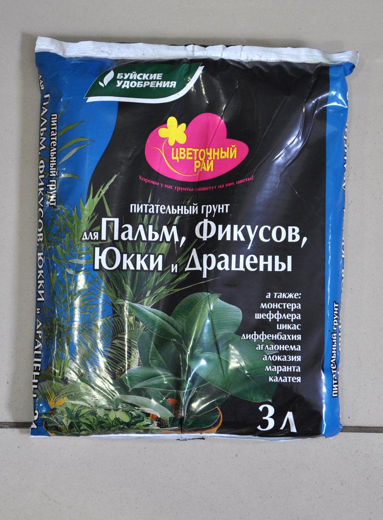 Питательный грунт для пальм, фикусов, юкки, драцены