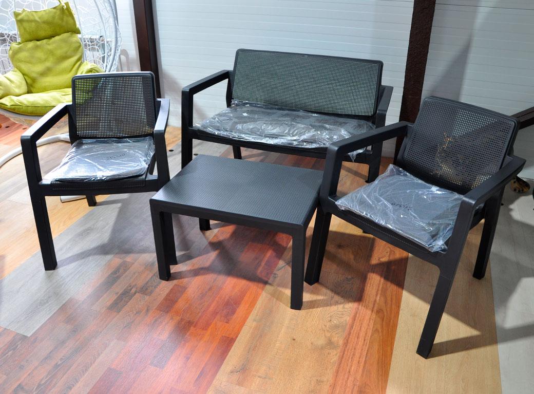 Комплект мебели Emily Patio Set wish cushions
