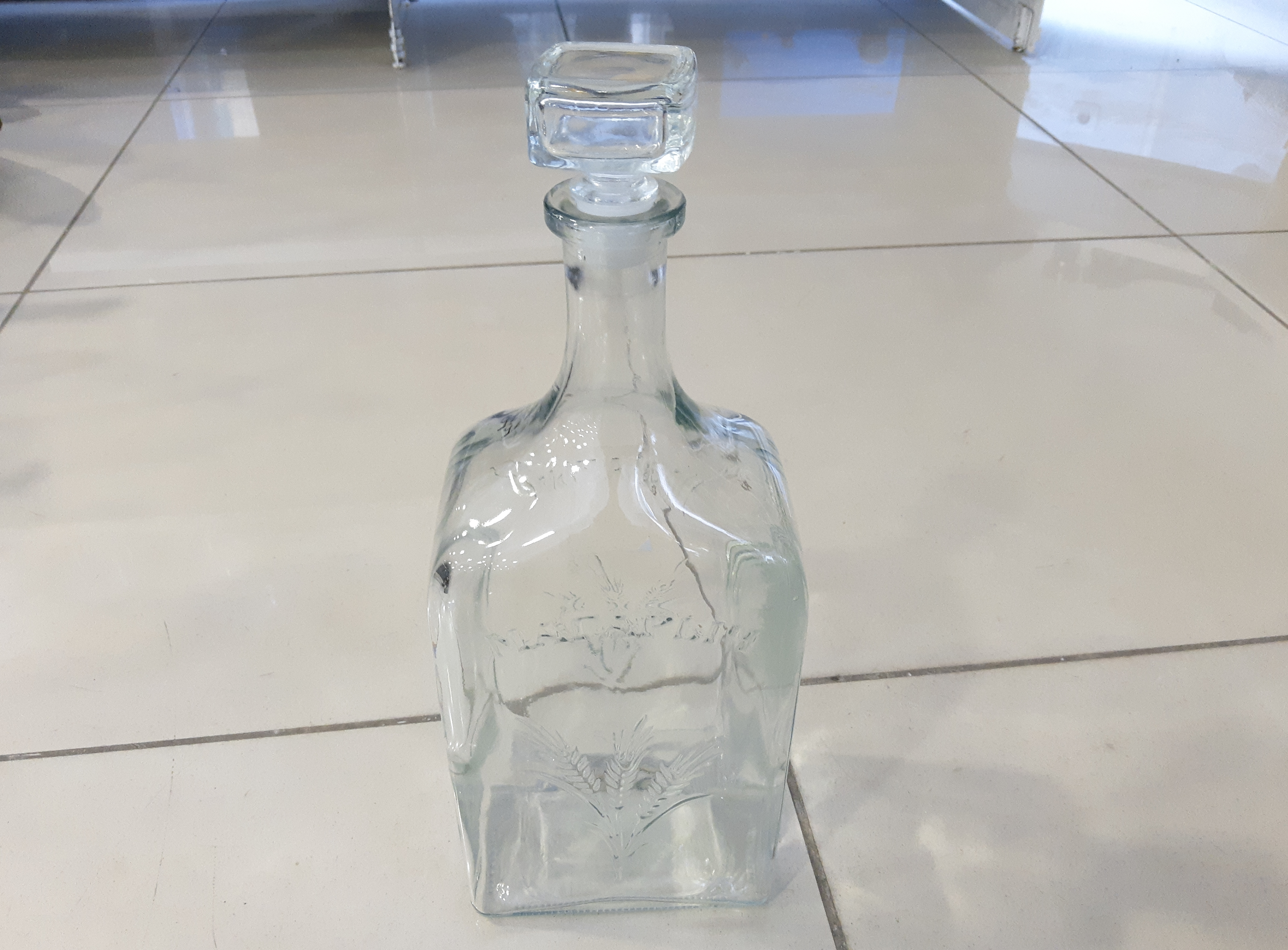 Бутылка стеклянная Магарычок 1,2 л