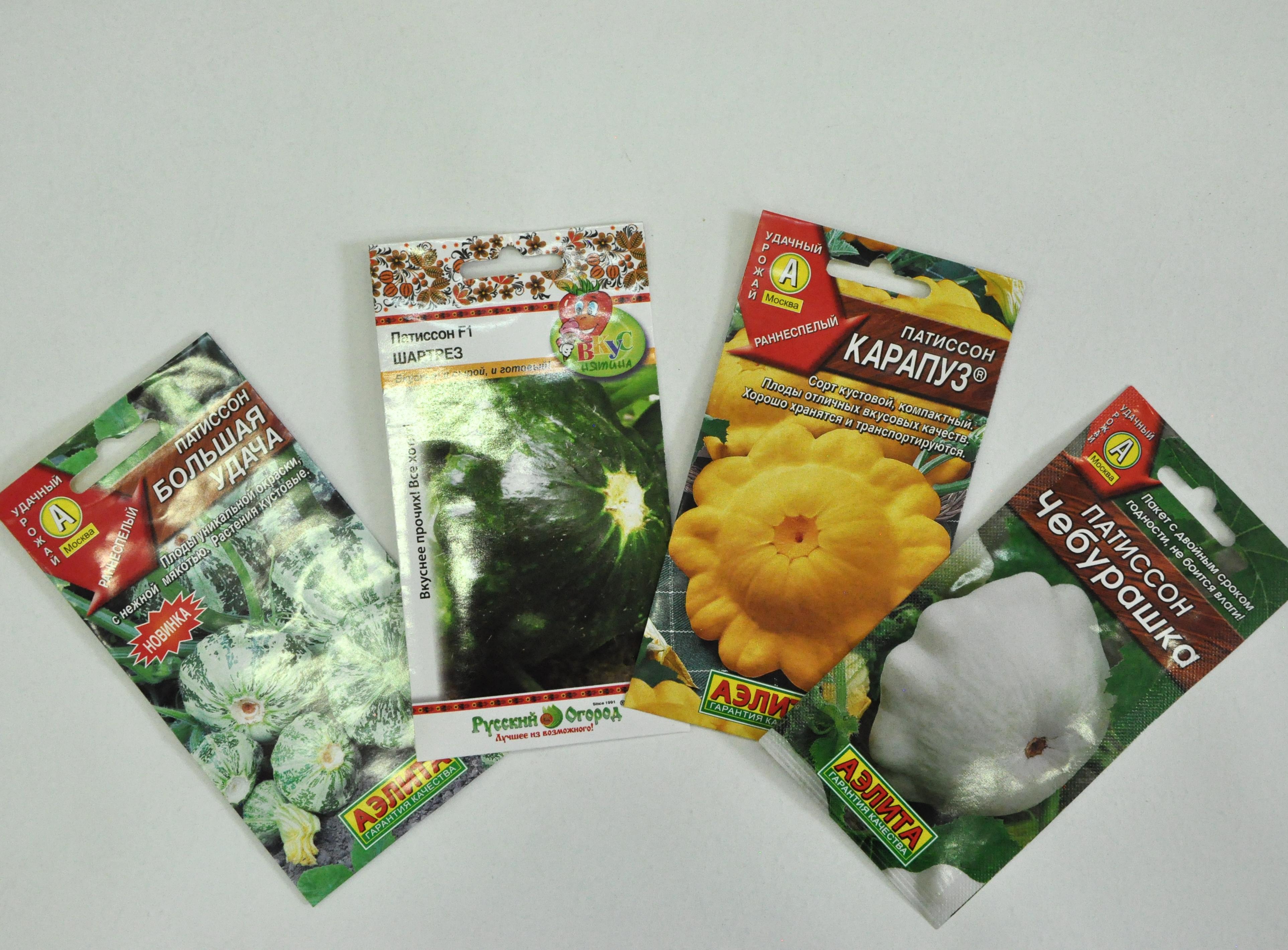 Патиссон карапуз, чебурашка, семена