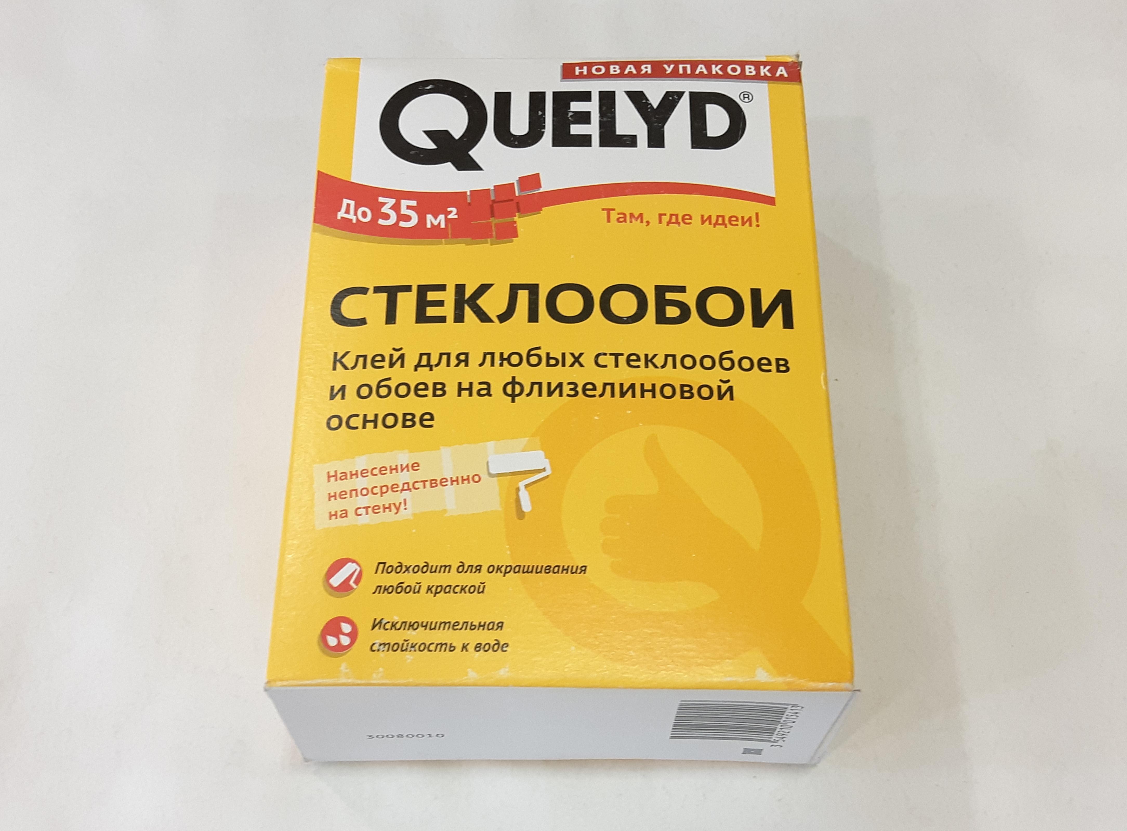 клей Quelyd стеклообои и флизелин