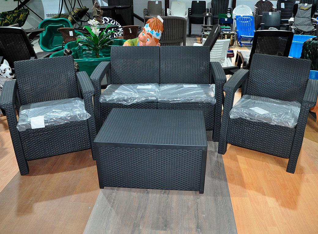 Комплект мебели Columbia Box Set, графит