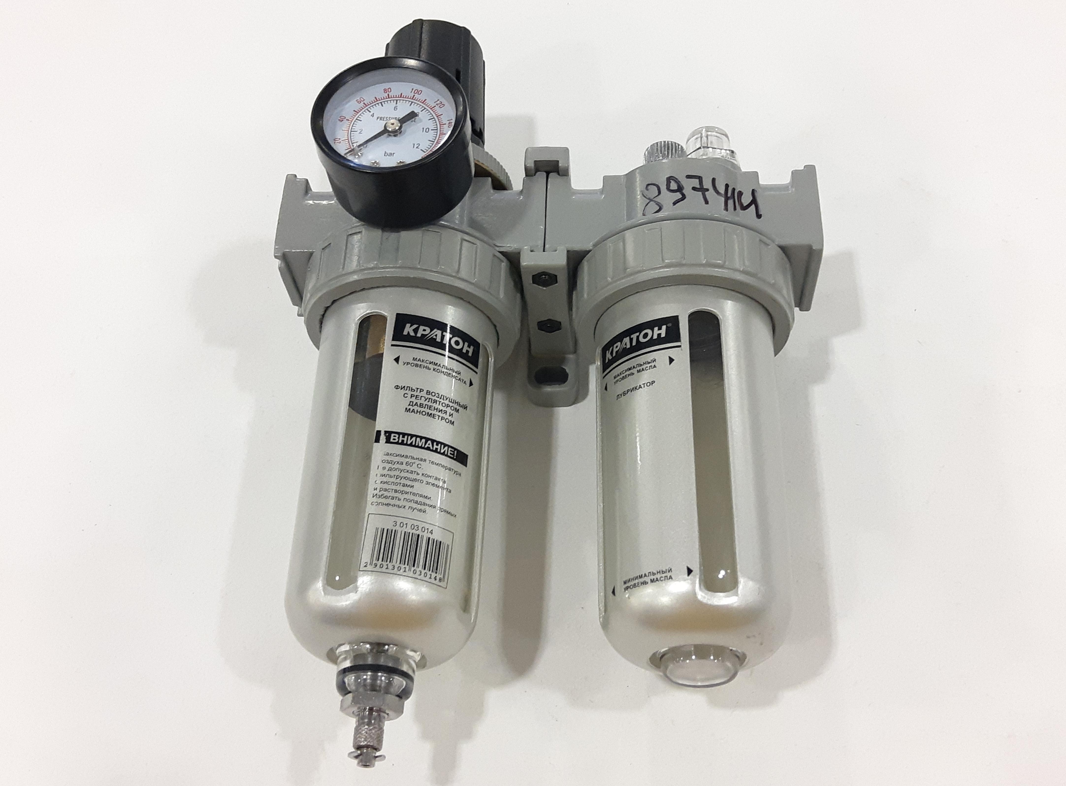 Фильтр возд. с регулятором давления