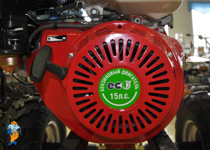 """""""Форза"""", мощность двигателя 15 л.с."""