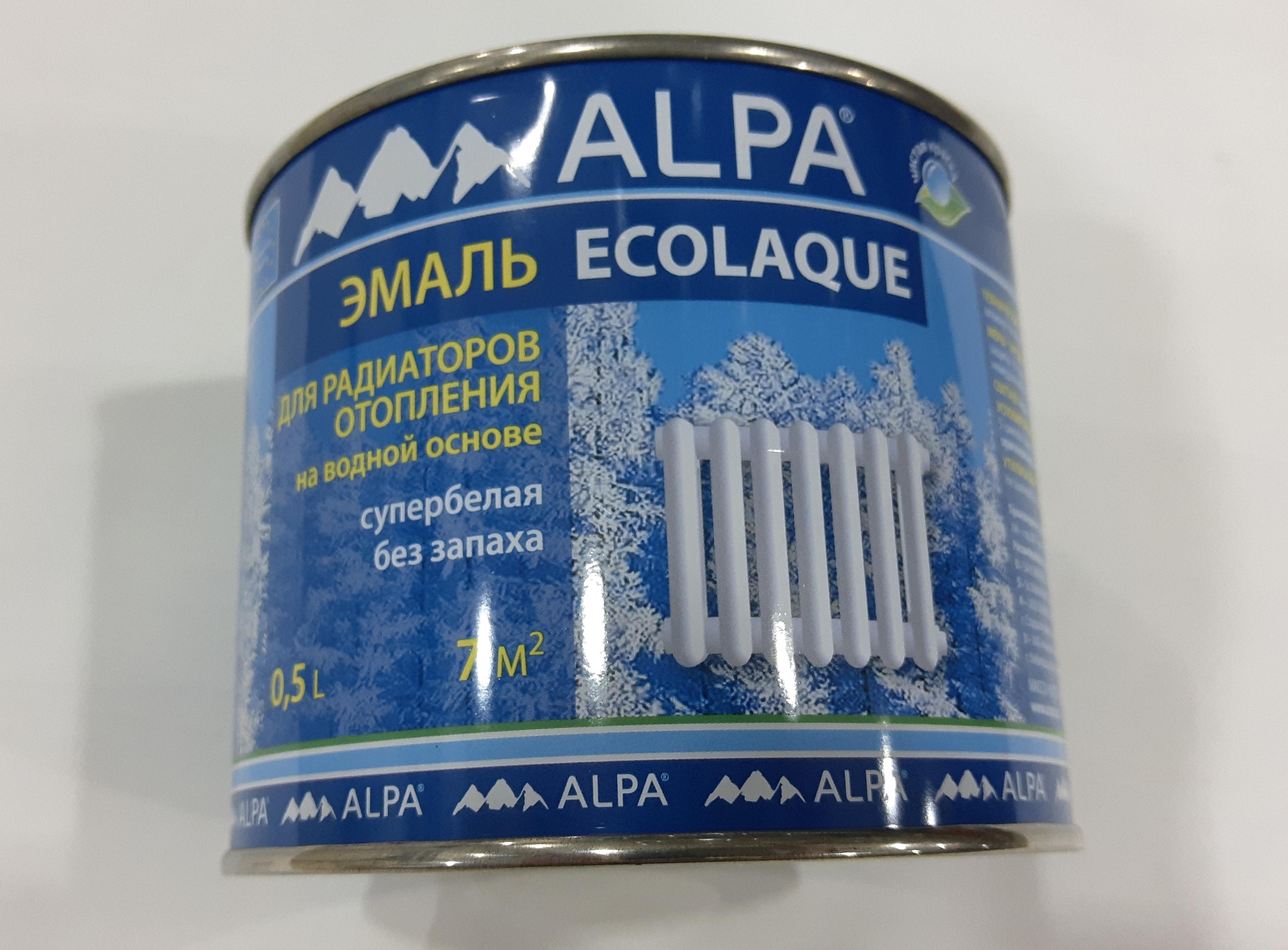Эмаль для радиаторов, без запаха