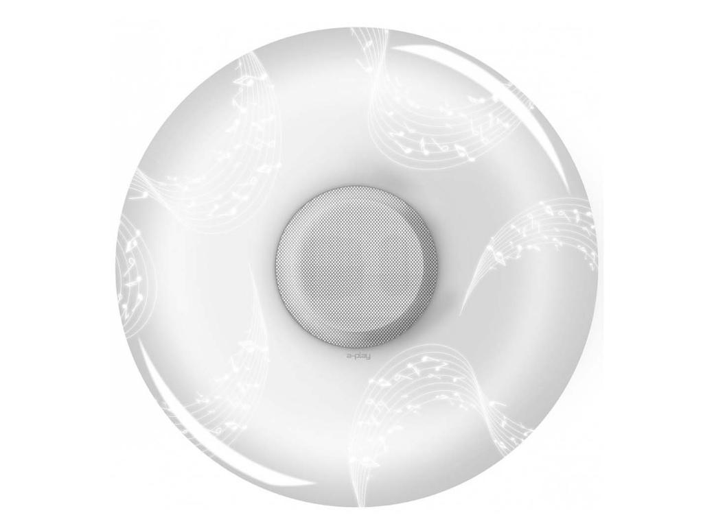 светильник с колонкой rgb r-530-shin