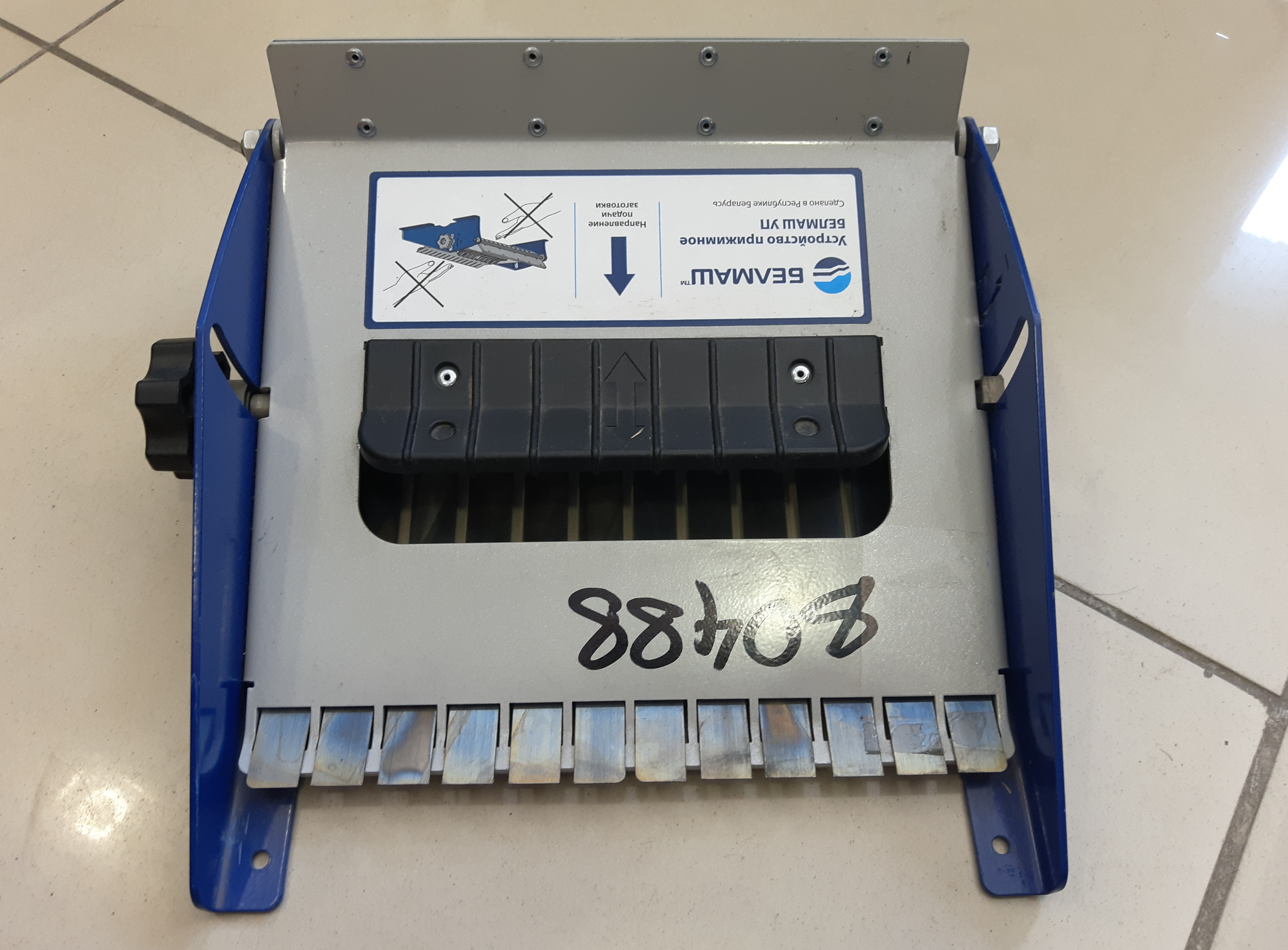 Устройство прижимное СДПМ-2200