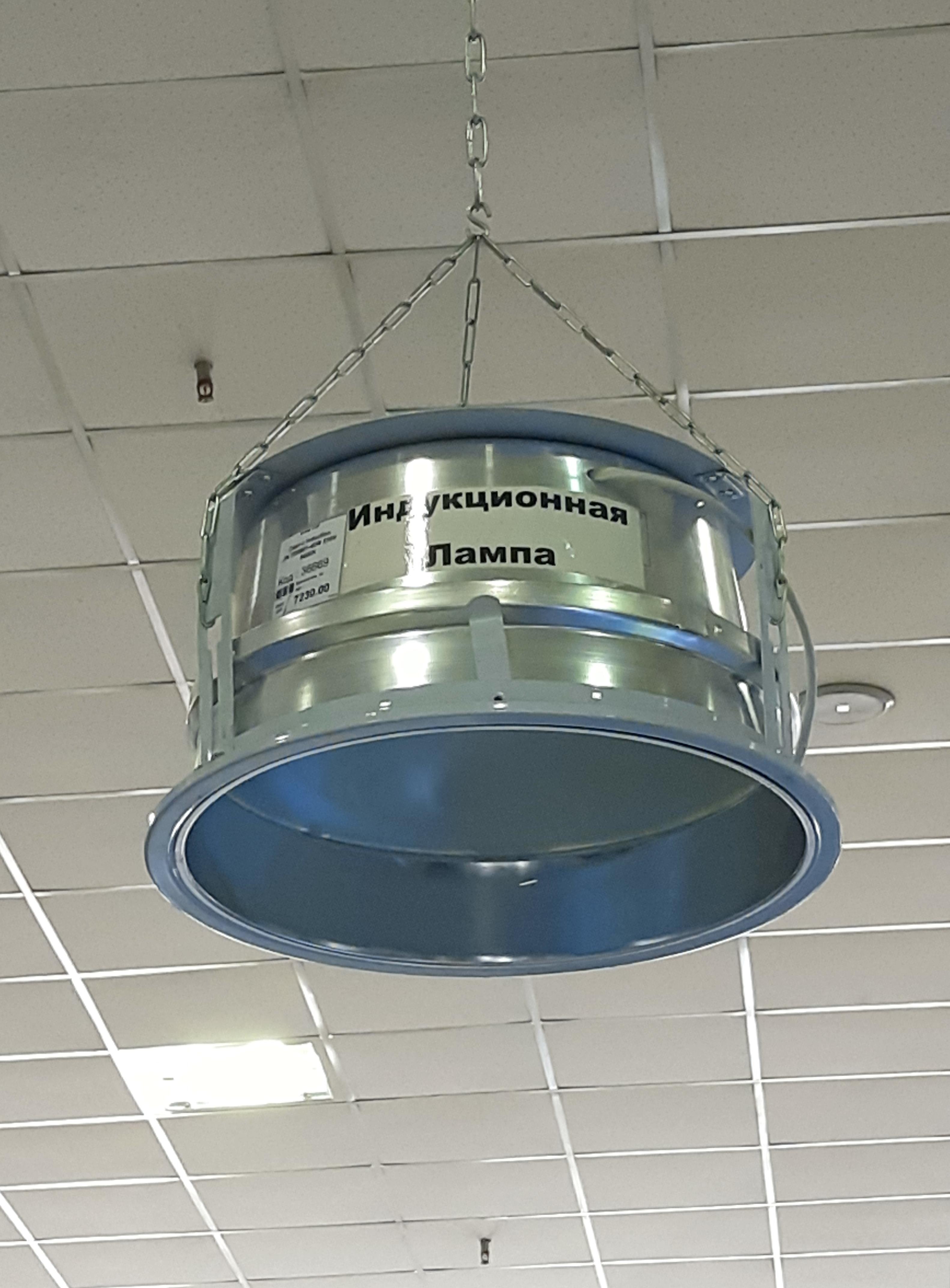 светильник промышленный