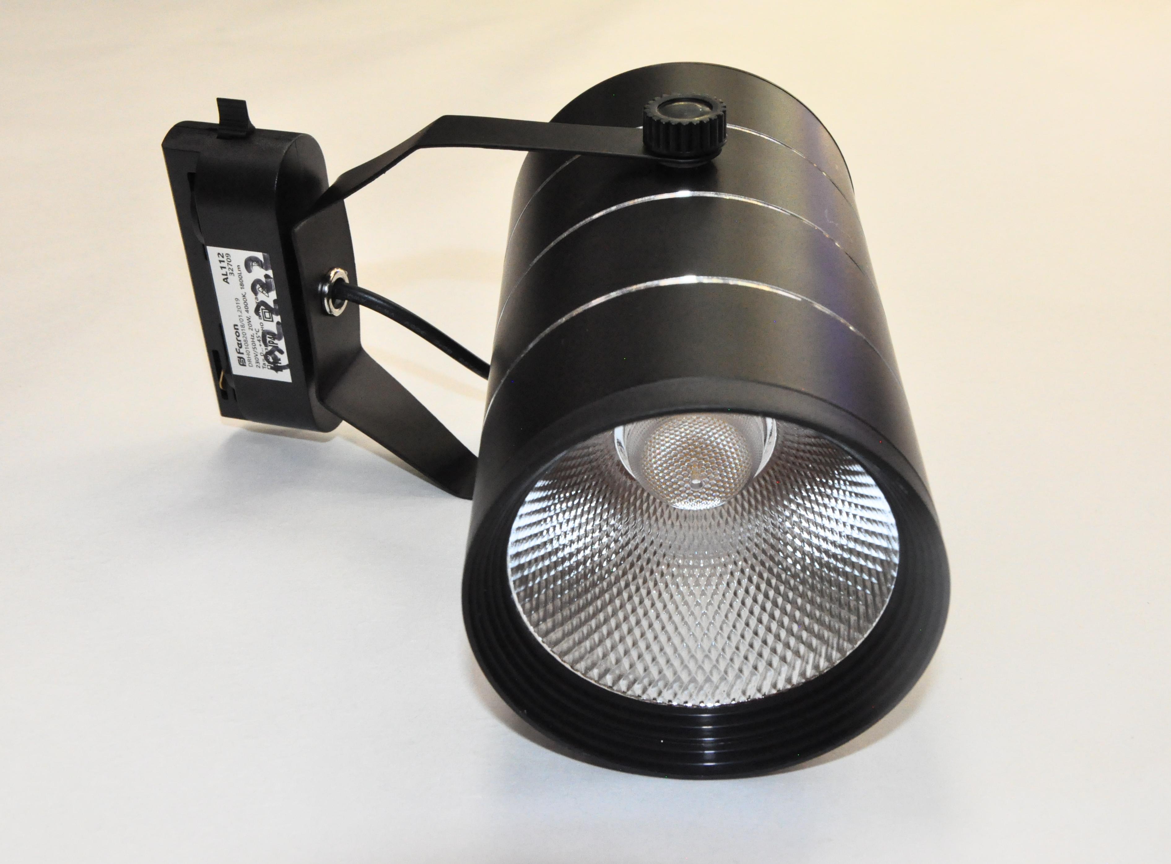 Светильник трековый стакан черный