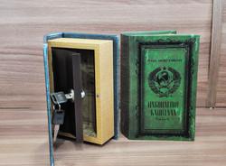 Сейф-книга, дерево, кожа